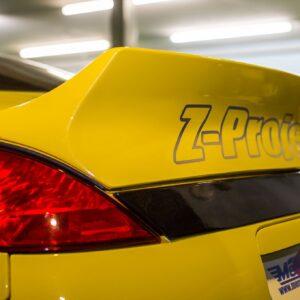 Mercury Z Project GT3 Rear Spoiler Wing z33 350z